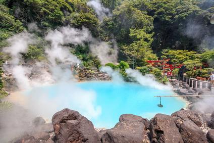 벳푸-지옥온천