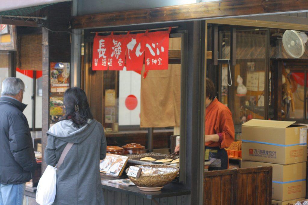 도쿄근교여행-나가토로6