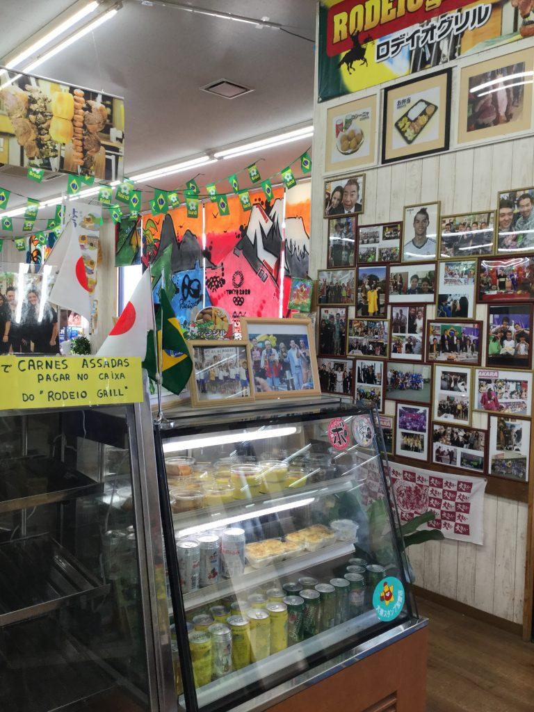 일본-브라질타운-슈퍼타카라-내부8