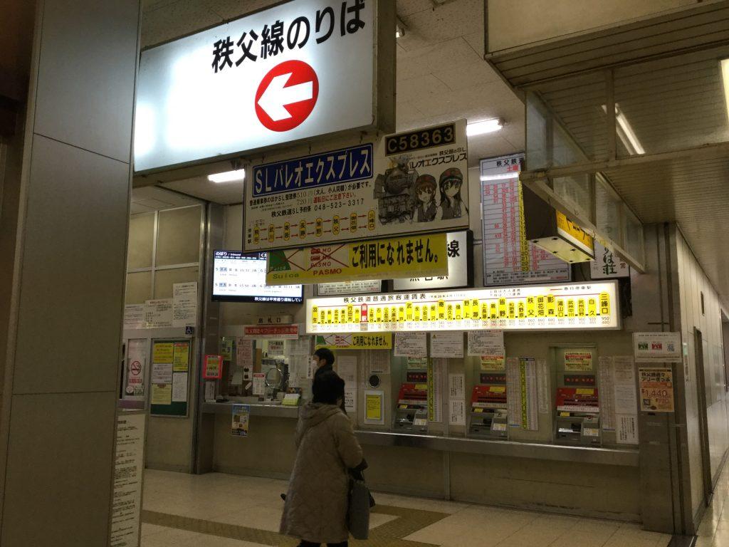 도쿄근교여행-교다시-가는법