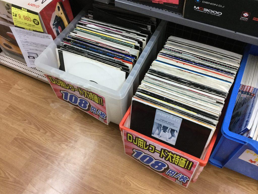 일본-브라질타운-하드오프4