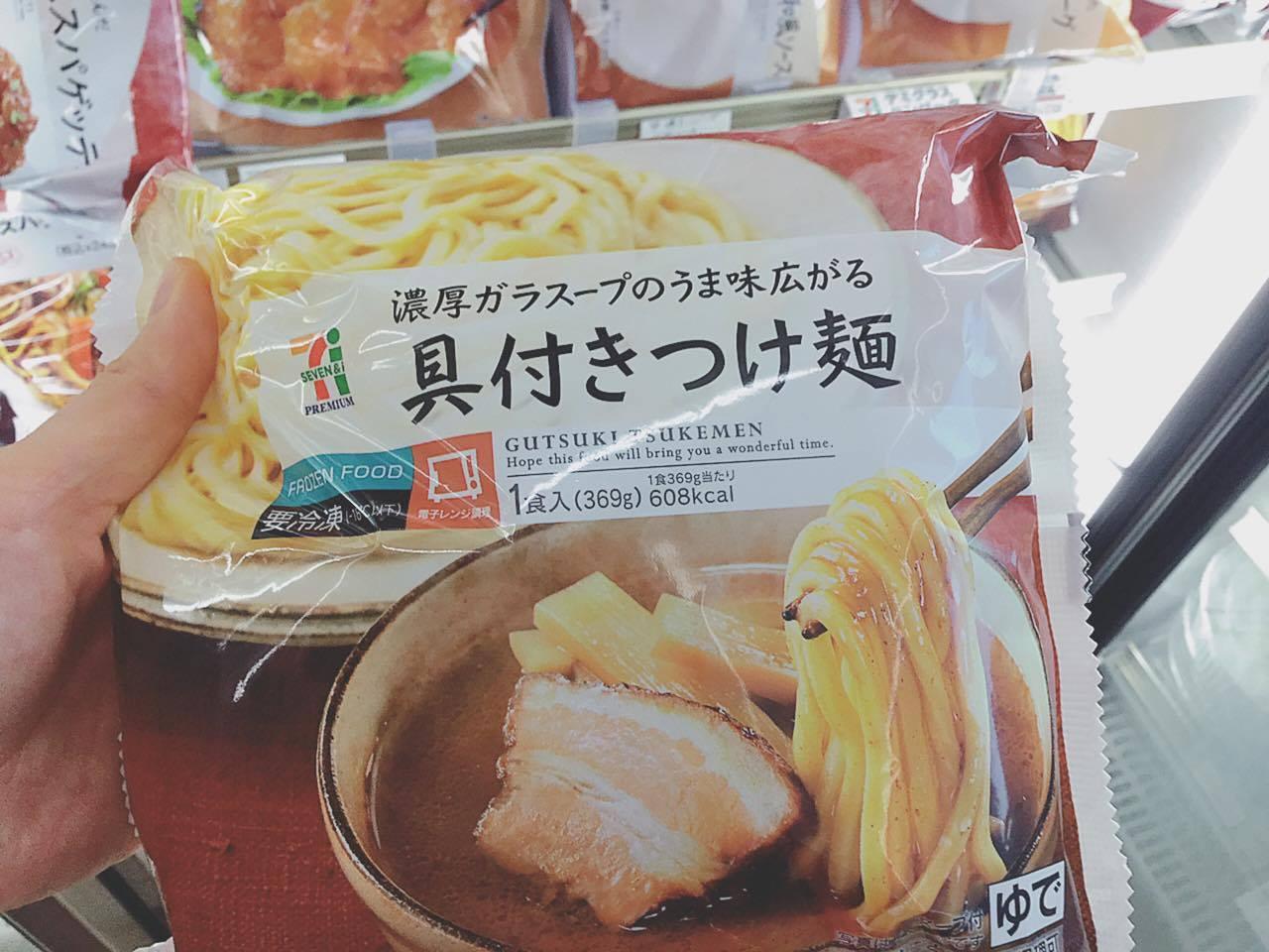 일본편의점-세븐일레븐-냉동식품2