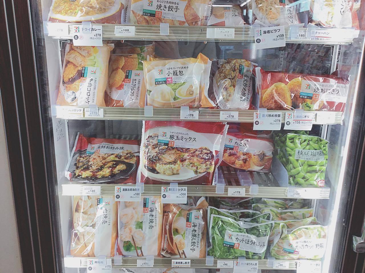 일본편의점-세븐일레븐-냉동식품