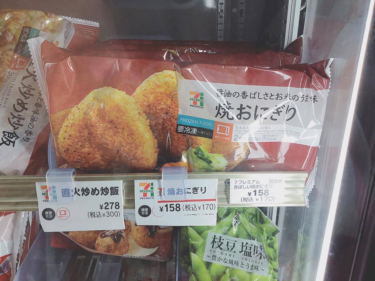 일본편의점-세븐일레븐-냉동식품1