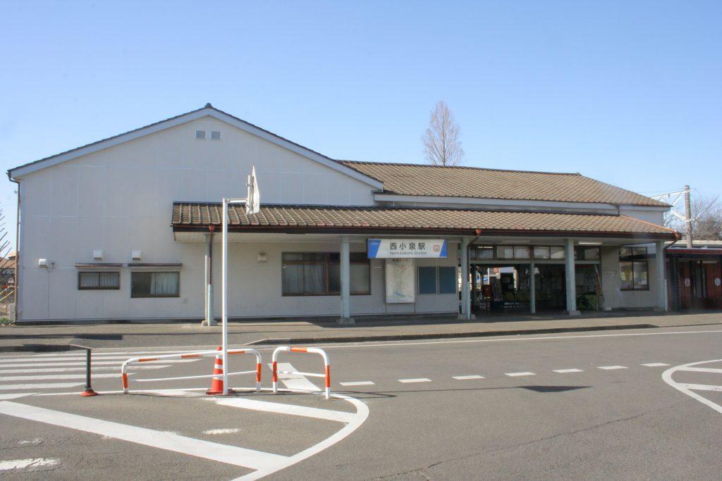 일본-브라질타운-니시코이즈미역