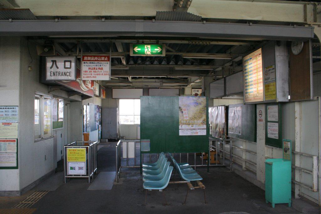 도쿄근교여행-교다시-가는법4
