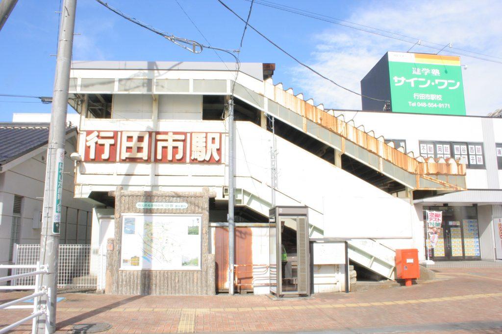 도쿄근교여행-사이타마-교다시