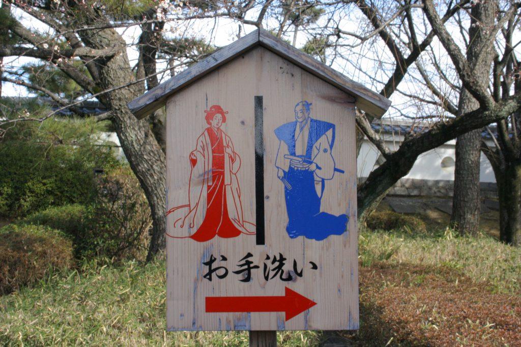 도쿄근교여행-사이타마-오시성6