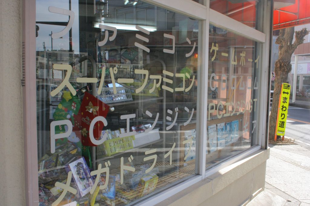 도쿄근교여행-사이타마-교다시2