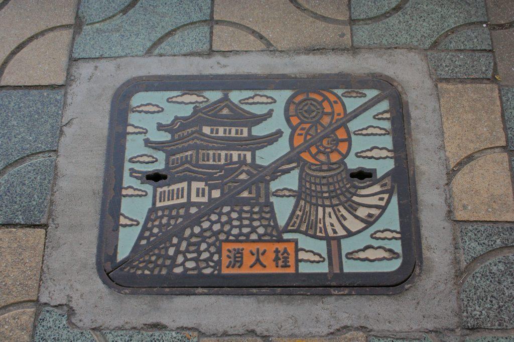 도쿄근교여행-사이타마-교다시5