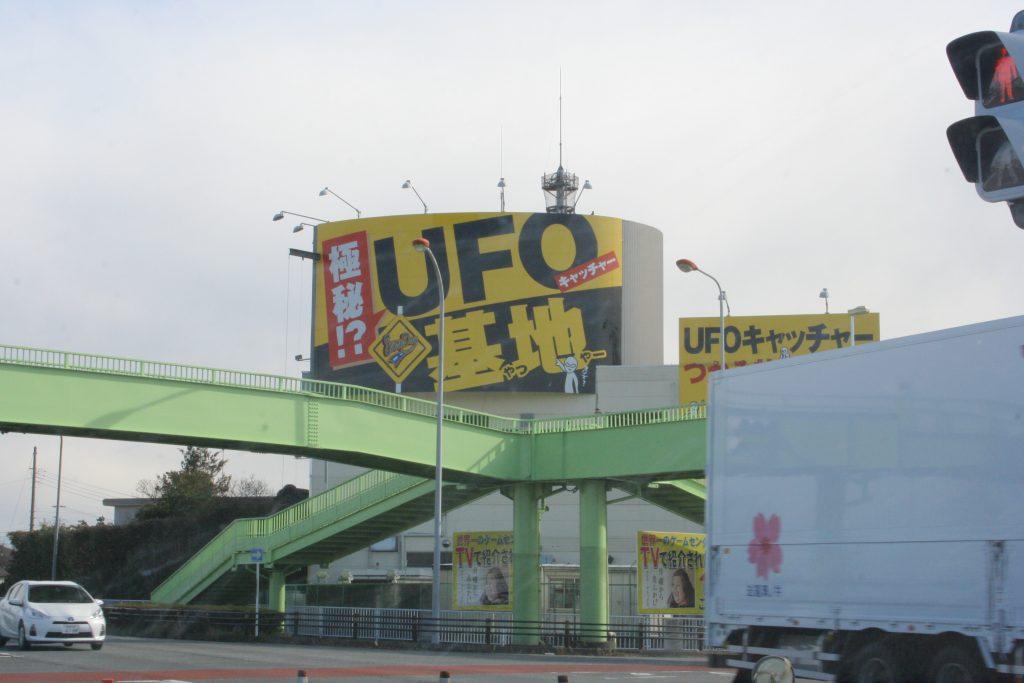 도쿄근교여행-사이타마-교다시-게임센터1