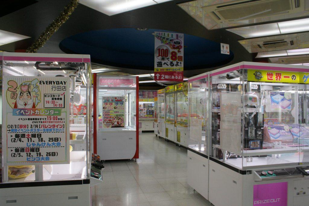 도쿄근교여행-사이타마-교다시-게임센터3