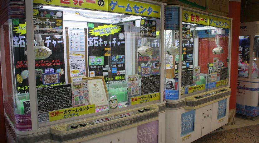 도쿄근교여행-사이타마-교다시-게임센터