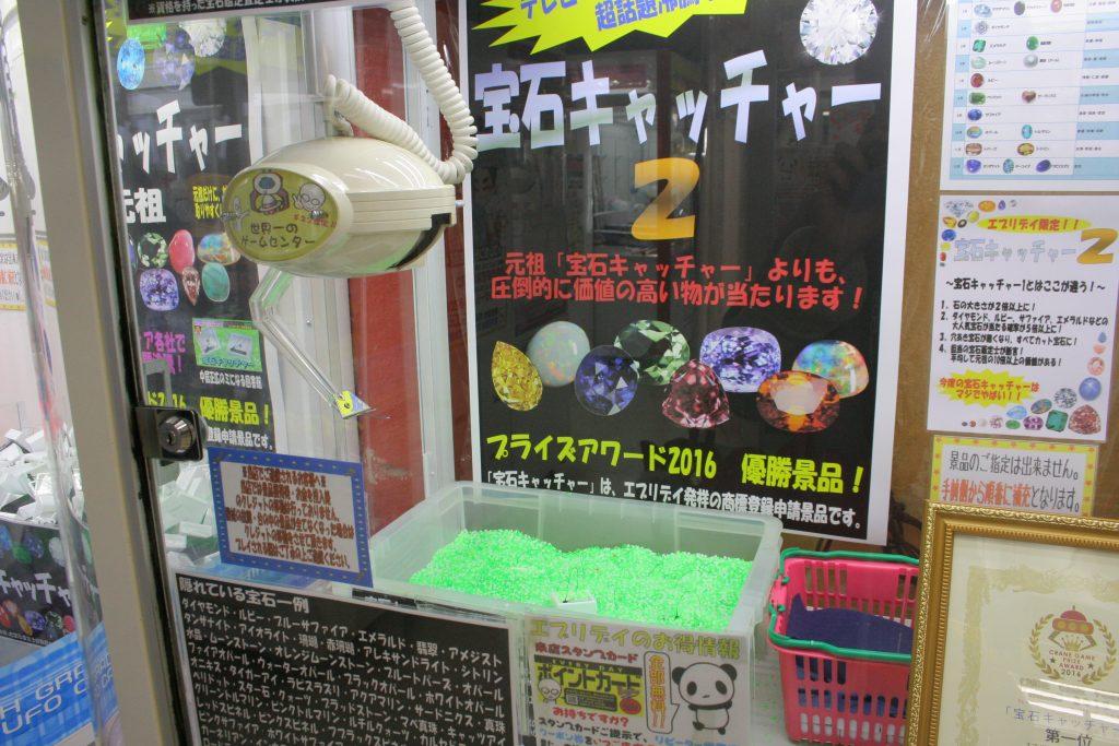도쿄근교여행-사이타마-교다시-게임센터5