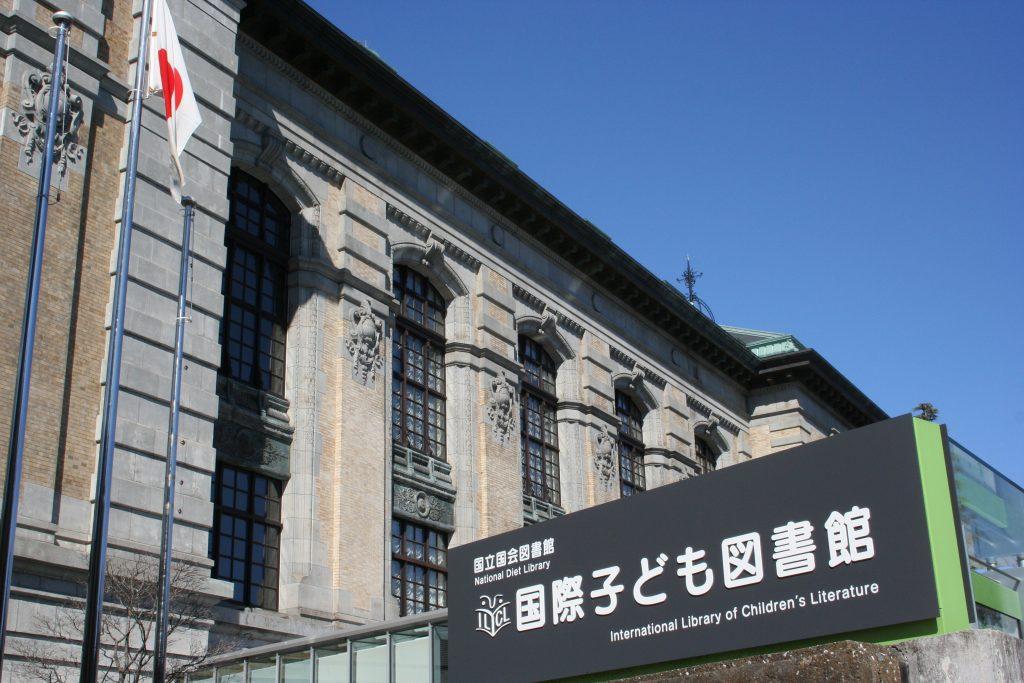 도쿄-우에노-어린이도서관7
