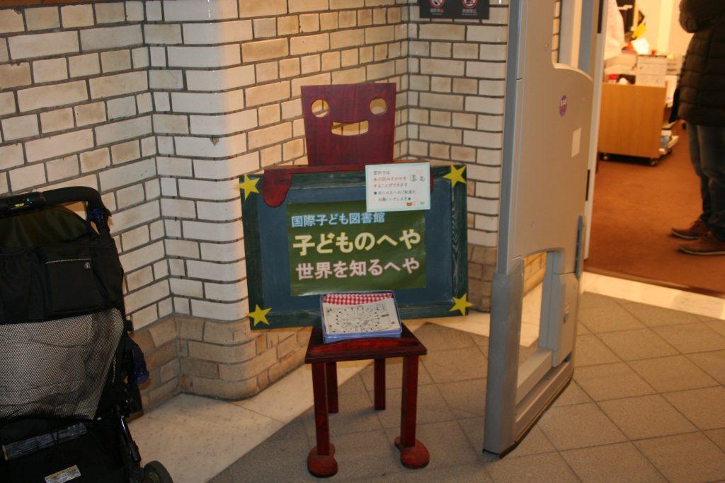 도쿄-우에노-어린이도서관15