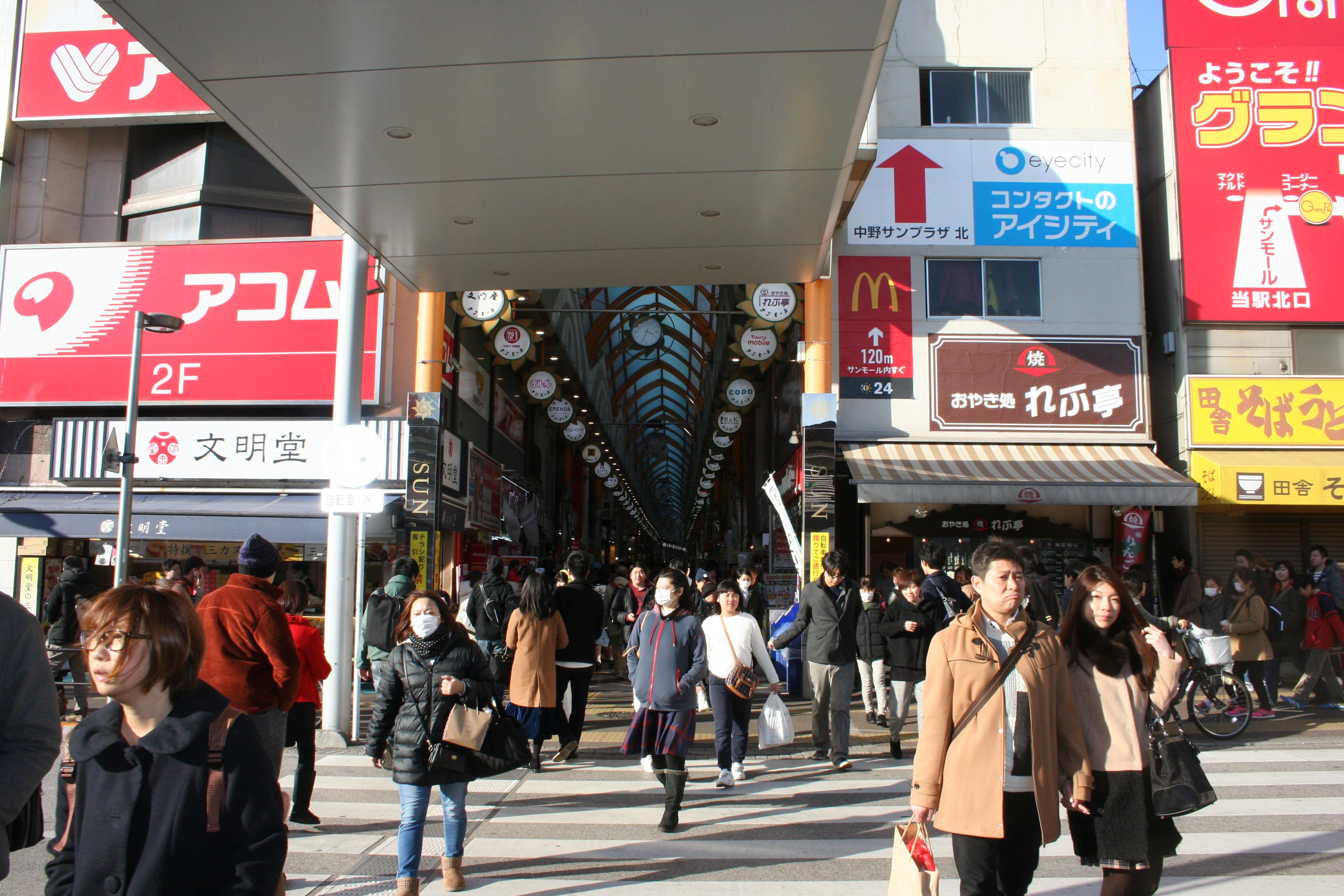 도쿄-나카노브로드웨이16