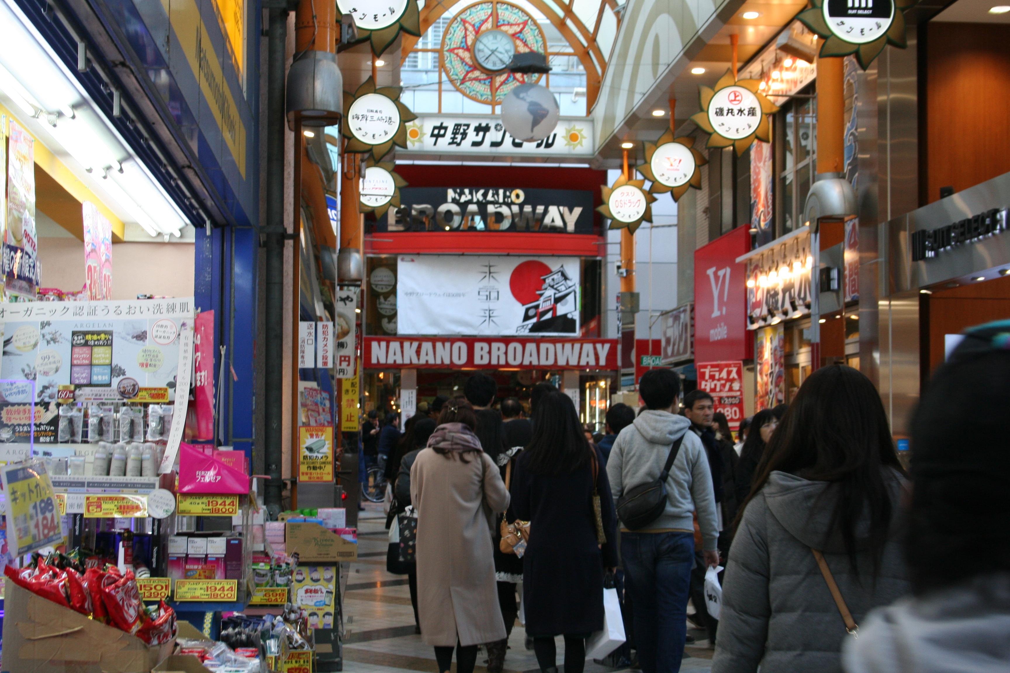 도쿄-나카노브로드웨이15