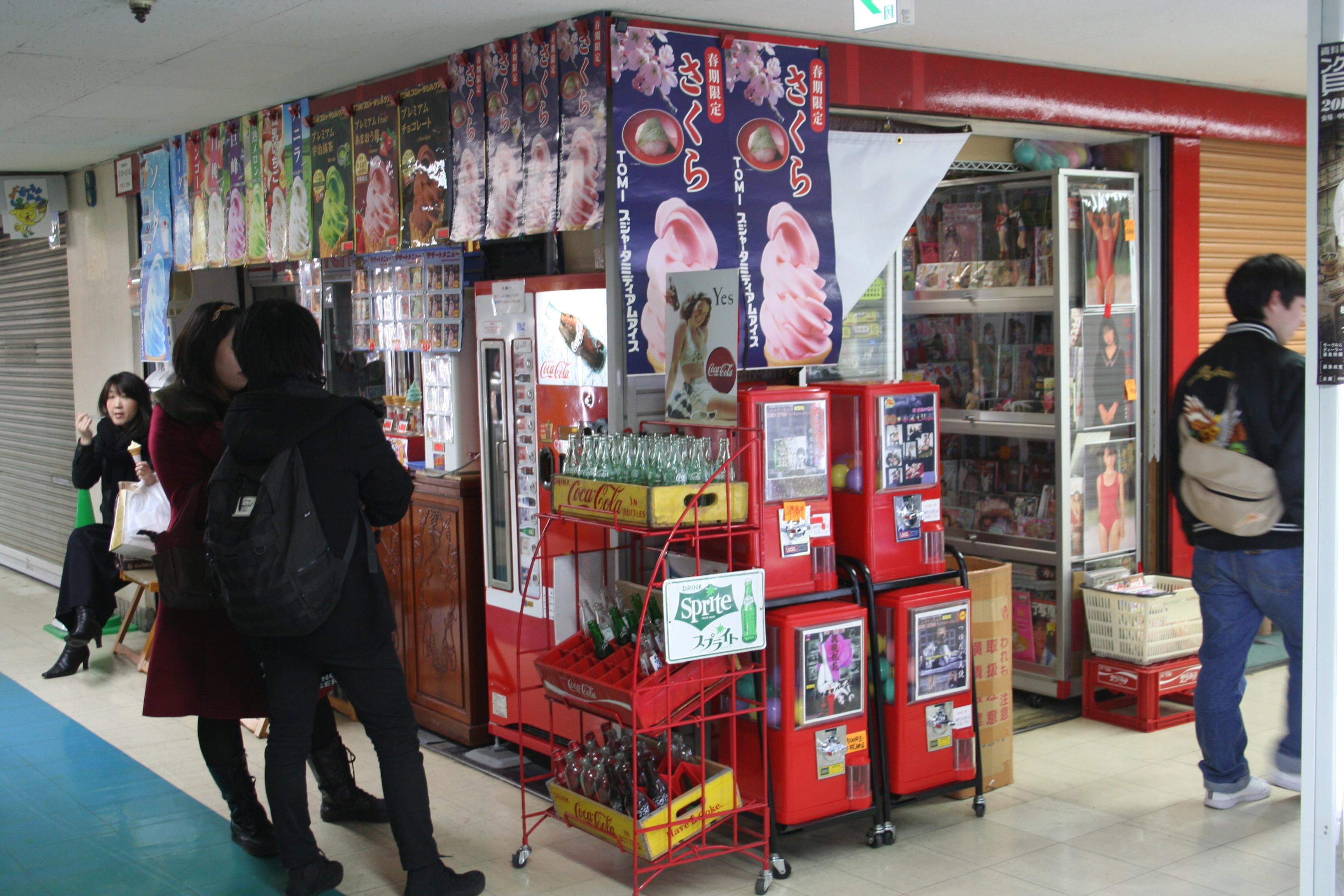 도쿄-나카노브로드웨이5