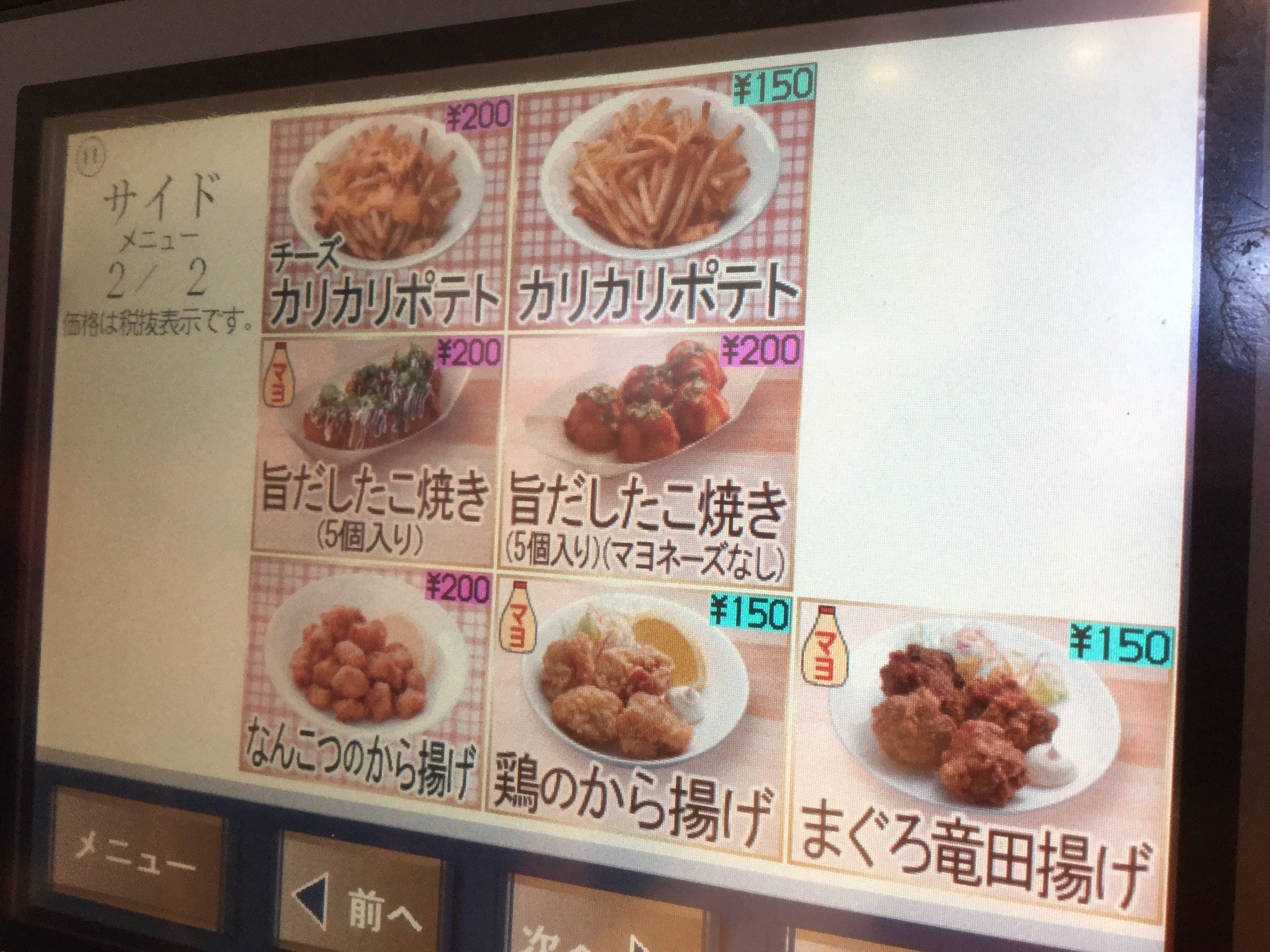 일본회전초밥-하마즈시54