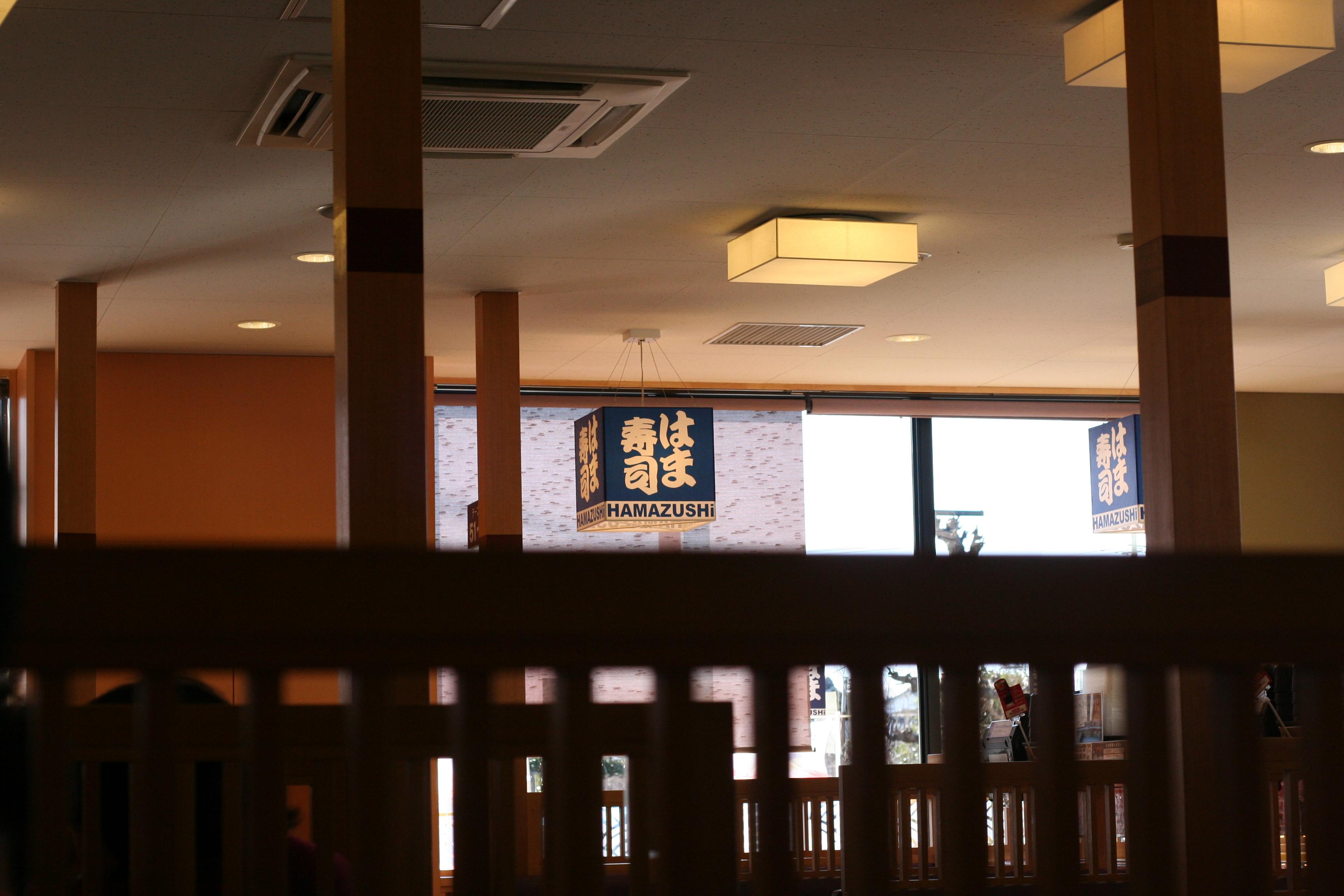 일본회전초밥-하마즈시6