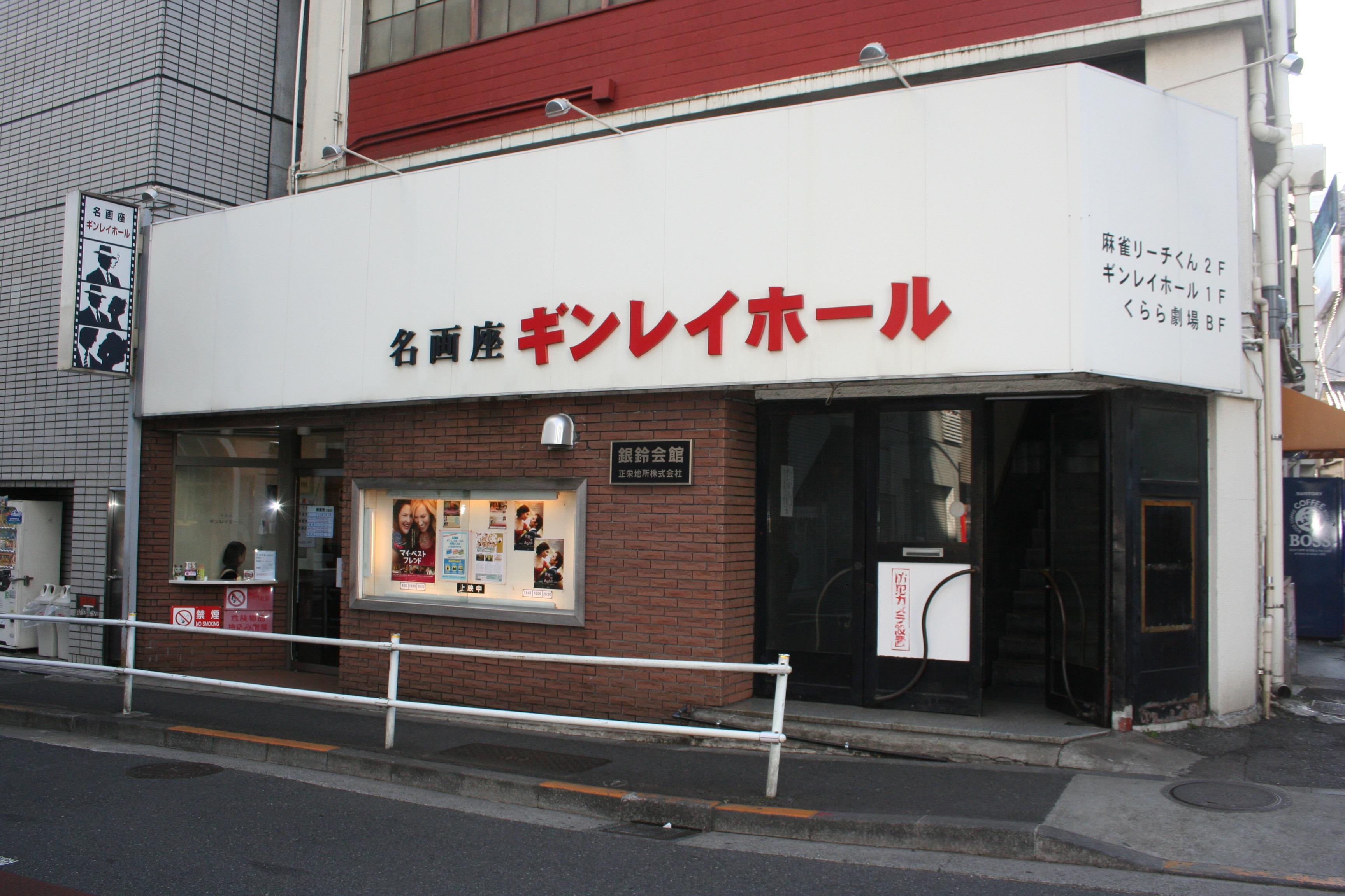 도쿄-카구라자카9