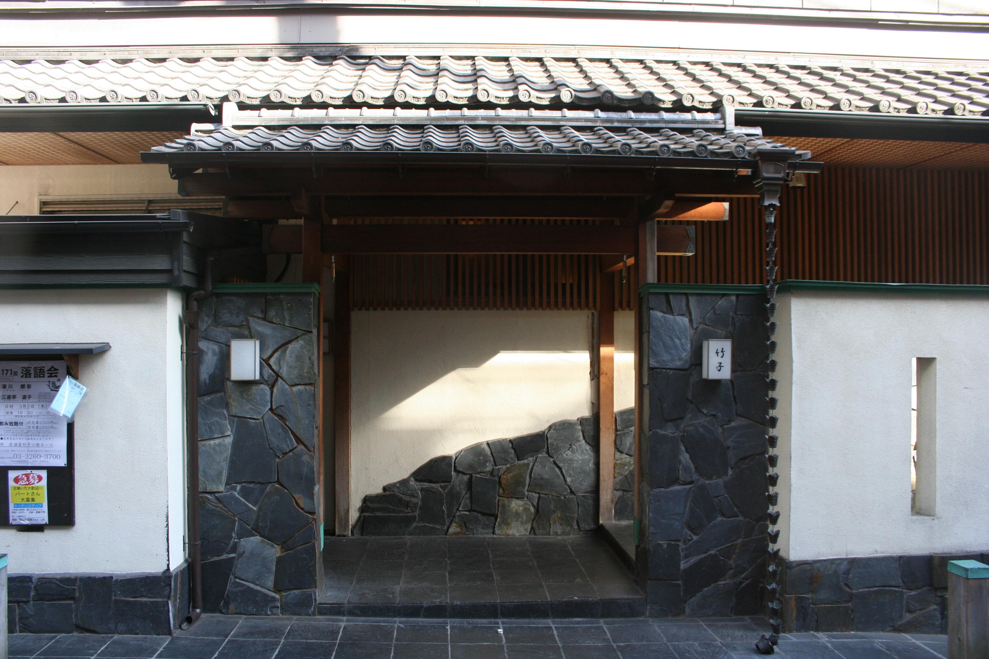 도쿄-카구라자카14