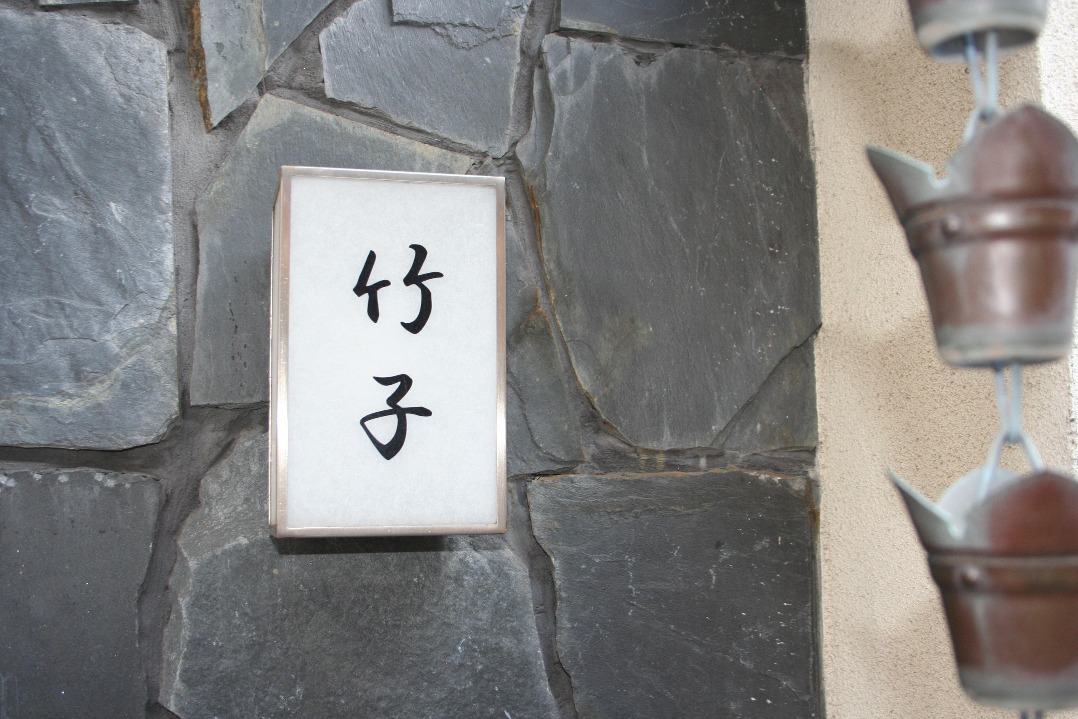 도쿄-카구라자카15