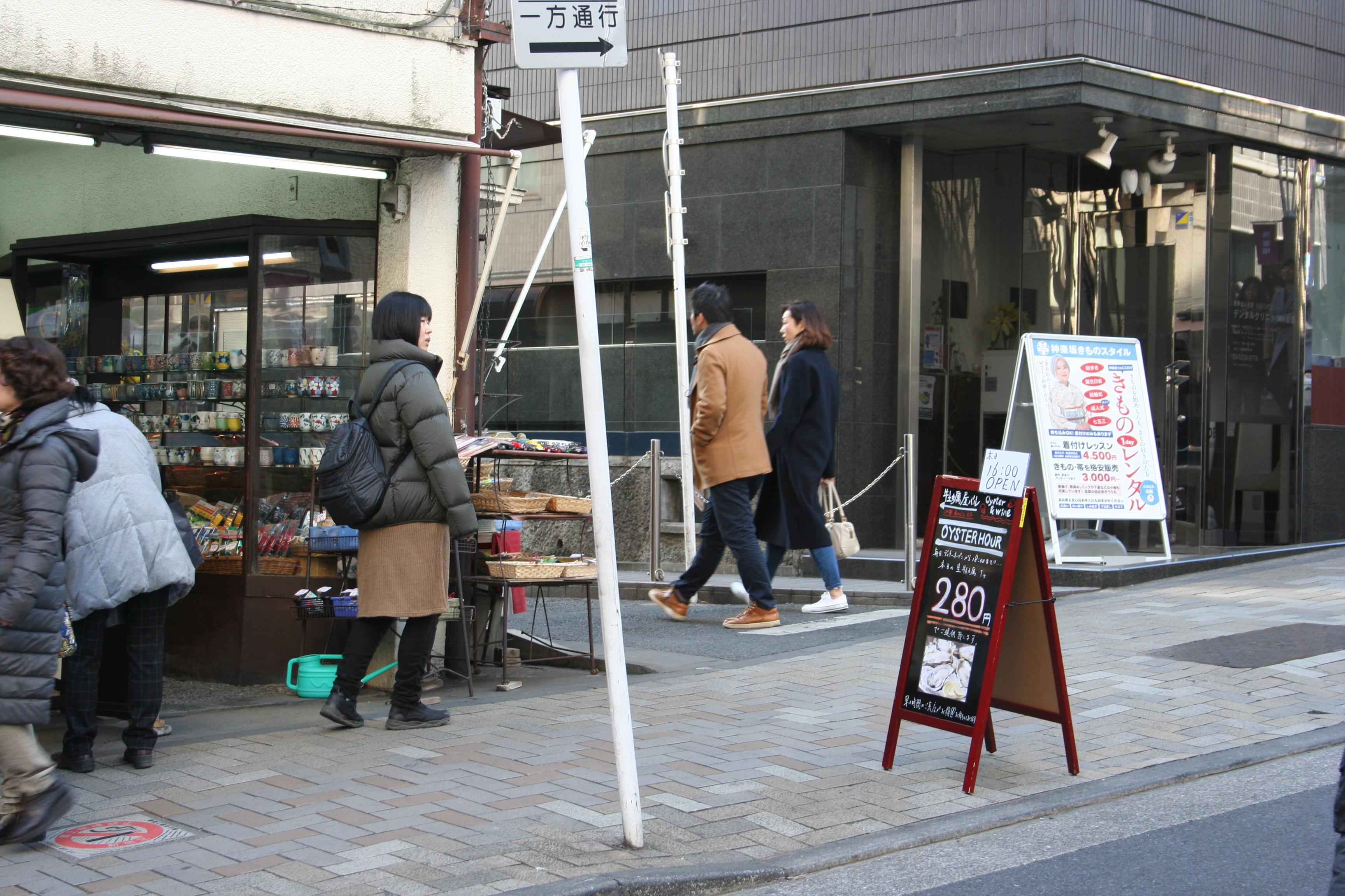 도쿄-카구라자카17