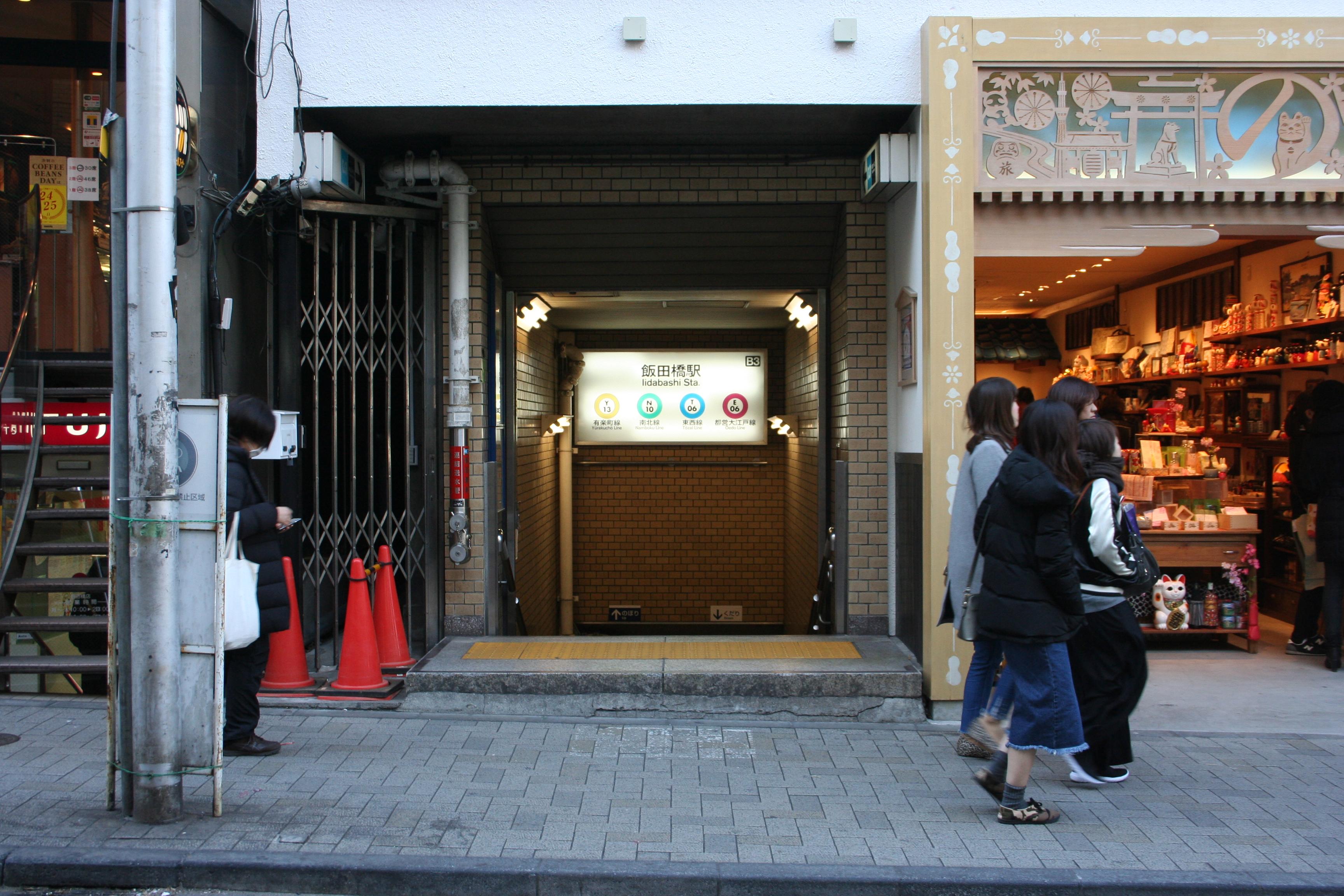 도쿄-카구라자카23