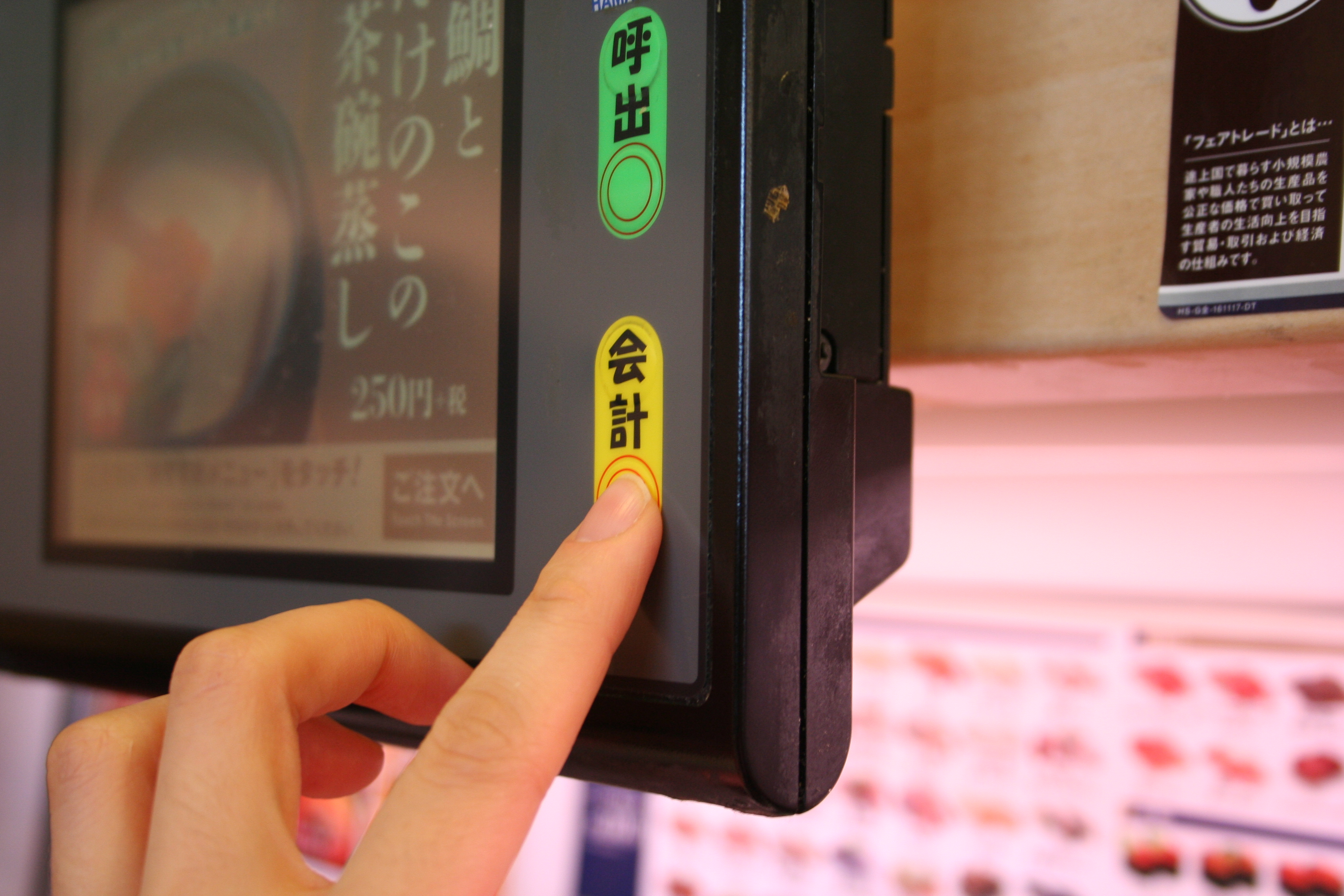 일본회전초밥-하마즈시43
