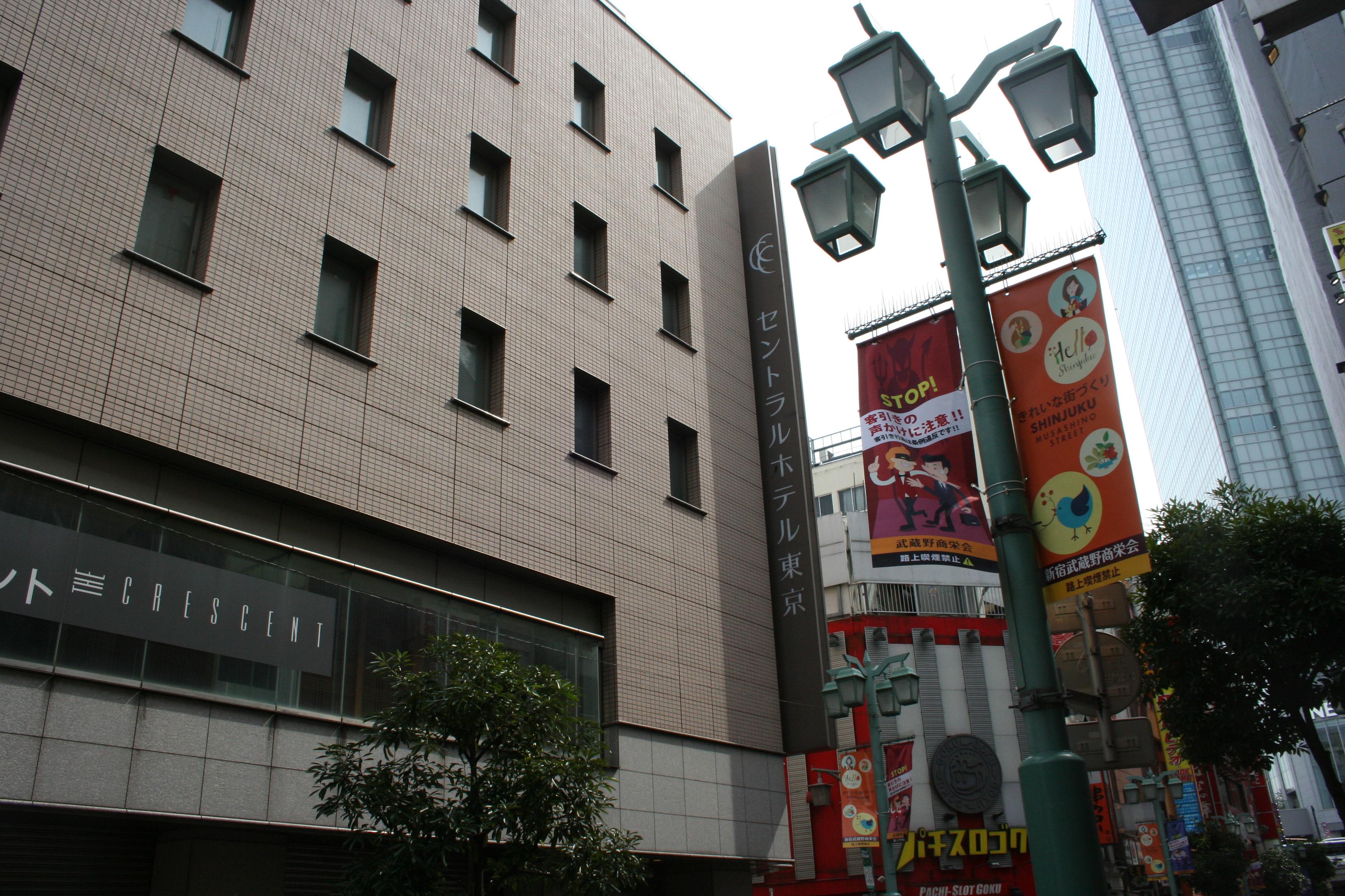 도쿄호텔1-센트럴호텔도쿄